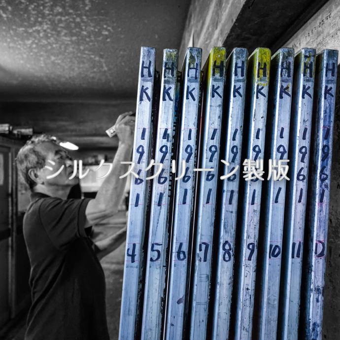 シルクスクリーン製版 職人が製版に番号を書いている風景
